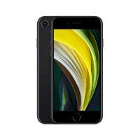 Apple iPhone SE Smartphone Pre-Order (Gen 2) w/ Verizon/AT&T Upgrade