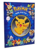 Children's Books: Pokemon Seek and Find Pikachu (Hardcover)