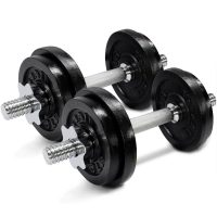 Yes4All Adjustable Dumbbells 60lbs (Back-Order) $79.14