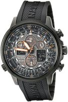 Citizen Men's Watches: Eco-Drive Navihawk Atomic Watch