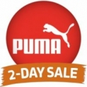 Take an Extra 20% off 1,000s of Sale Items for the Family at Puma until 11/18