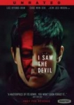 Digital Movies: I Saw the Devil, The Conjuring, The Cabin in the Woods