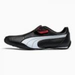 PUMA Coupon: 40% Off Select Items: Redon Men's Move Shoes