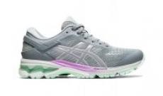 Asics GEL Kayano 26 Men's or Women's Running Shoes