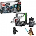 LEGO Star Wars: A New Hope Death Star Cannon Building Kit