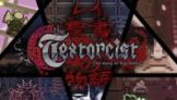 The Textorcist: The Story of Ray Bibbia (PC Digital Download)