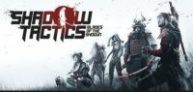 Shadow Tactics: Blades of the Shogun-75% OFF