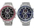 Seiko Men's Solar Chronograph Stainless Steel Watch (Blue or Red Dial)